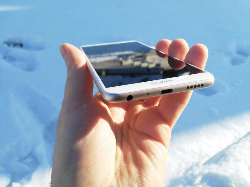 Обзор Huawei P Smart: почти идеальный, быстрый, но... Huawei  - 5a07463aa501b15ad3333eb51c0475ae