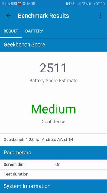 Обзор Huawei P Smart: почти идеальный, быстрый, но... Huawei  - 70a25cc38f3d86ecaa21b1190a319c62