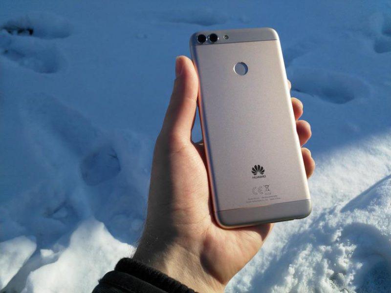 Обзор Huawei P Smart: почти идеальный, быстрый, но... Huawei  - 9a1a76cde1c3fee1d5e836d581f8b312