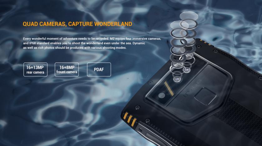Aermoo M2: новый прочный гаджет может в фото и видео Другие устройства  - a15336daff1e973970b5c9d6c4f18a44