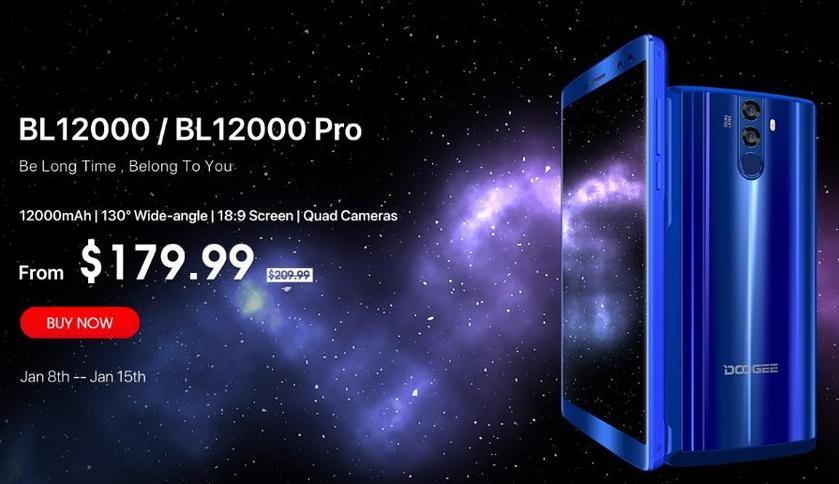 Анонс DOOGEE BL12000 — гаджет с большим аккумулятором в мире Другие устройства  - a7c7df014ffe028025ec904ad6d0388d