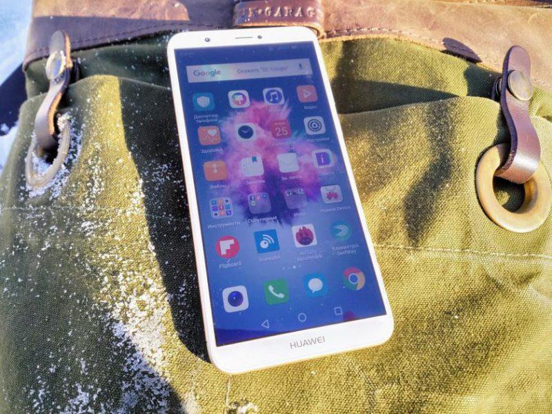 Обзор Huawei P Smart: почти идеальный, быстрый, но... Huawei  - ba41100d97d4226b2fba7013d5d72bb7