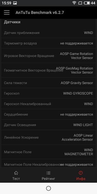 Обзор Meizu M6s: первый  Meizu c экраном 18:9 и чипом Exynos Meizu  - d36223534782ba4632df1ac48eb454fc-1
