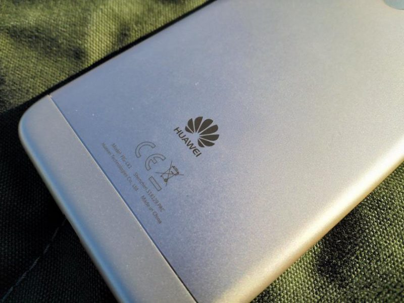 Обзор Huawei P Smart: почти идеальный, быстрый, но... Huawei  - dd8ab22d97bb78e8b310577e12db5862