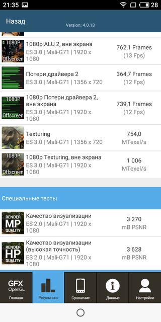 Обзор Meizu M6s: первый  Meizu c экраном 18:9 и чипом Exynos Meizu  - f12931428409499a65b8c42a7df9c8a9-1