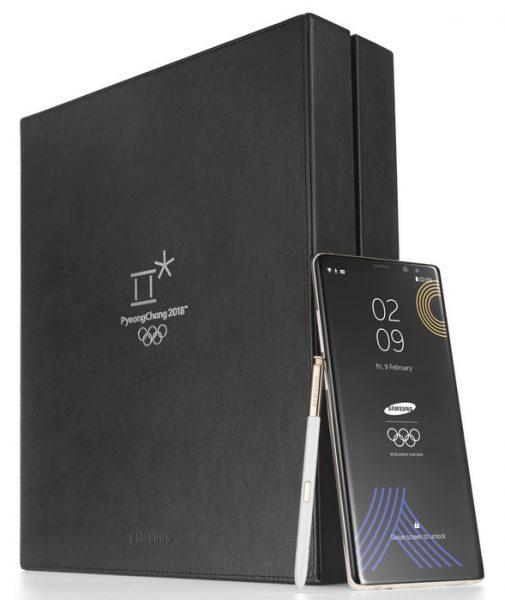 Белый Samsung Galaxy Note 8 – специальный смартфон для Олимпиады 2018 Samsung  - galaxy_note_8_olympic_03