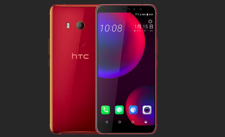 Эван Бласс поделился рендерами HTC U11 EYEs  еще до официального анонса HTC  - htc-u11-eyes.-750