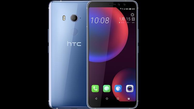 Эван Бласс поделился рендерами HTC U11 EYEs  еще до официального анонса HTC  - htc.-750