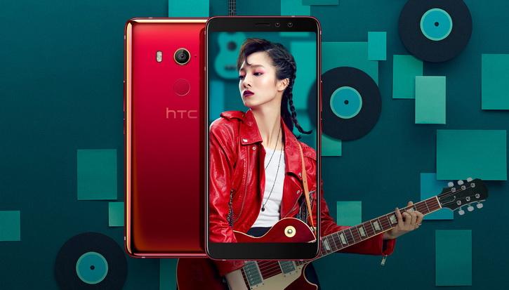 Анонс HTC U11 EYEs – Light-версия флагмана с двойной фронтальной камерой Другие устройства  - htc_u11_eyes_press_01