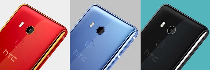 Анонс HTC U11 EYEs – Light-версия флагмана с двойной фронтальной камерой Другие устройства  - htc_u11_eyes_press_03-1