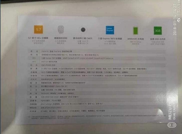 В сеть слили все характеристики нового смартфона Meizu M6S Meizu  - m6s2_gnkbmw6