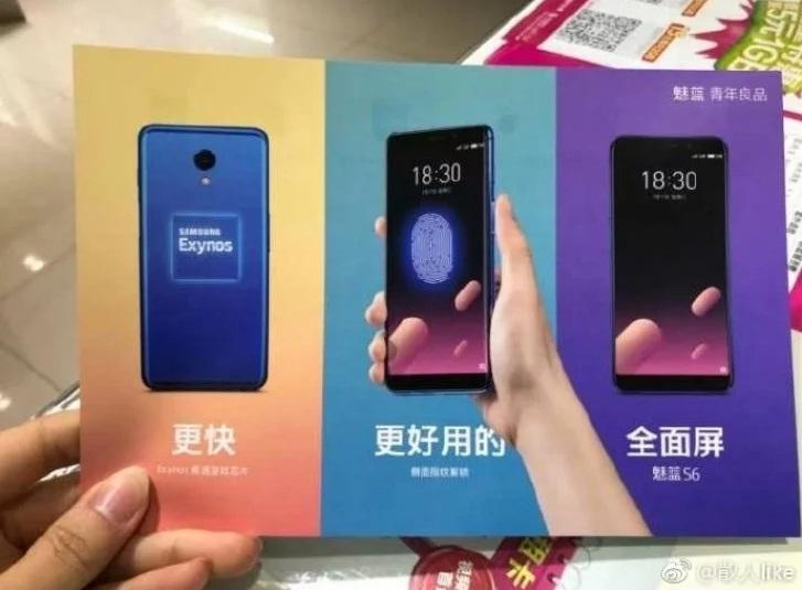 В сеть слили все характеристики нового смартфона Meizu M6S Meizu  - m6s_8o8c1qx