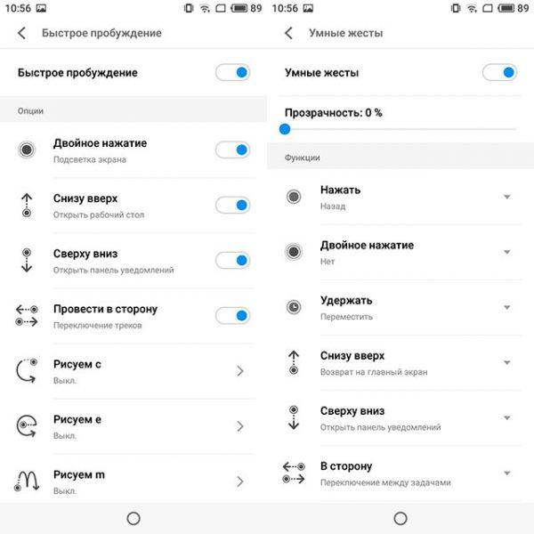 Обзор Meizu M6s: первый  Meizu c экраном 18:9 и чипом Exynos Meizu  - meizu-m6s-30-1