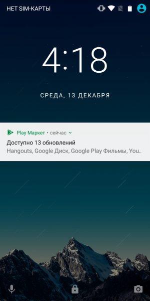 Обзор Vernee Mix 2. отличный клон Xiaomi Mi Mix 2? Другие устройства  - screens_vernee_mix2_03
