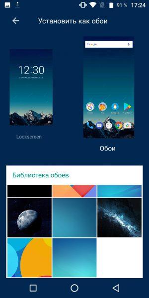 Обзор Vernee Mix 2. отличный клон Xiaomi Mi Mix 2? Другие устройства  - screens_vernee_mix2_08