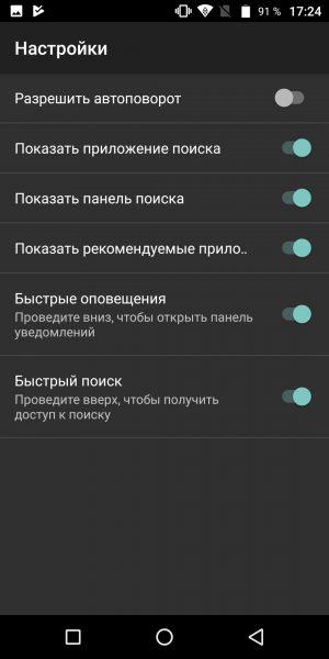 Обзор Vernee Mix 2. отличный клон Xiaomi Mi Mix 2? Другие устройства  - screens_vernee_mix2_09