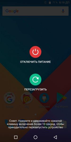 Обзор Vernee Mix 2. отличный клон Xiaomi Mi Mix 2? Другие устройства  - screens_vernee_mix2_11
