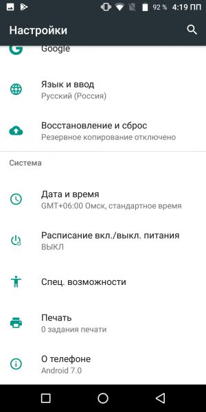 Обзор Vernee Mix 2. отличный клон Xiaomi Mi Mix 2? Другие устройства  - screens_vernee_mix2_15