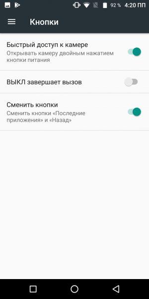 Обзор Vernee Mix 2. отличный клон Xiaomi Mi Mix 2? Другие устройства  - screens_vernee_mix2_16