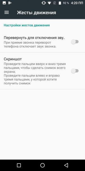 Обзор Vernee Mix 2. отличный клон Xiaomi Mi Mix 2? Другие устройства  - screens_vernee_mix2_17