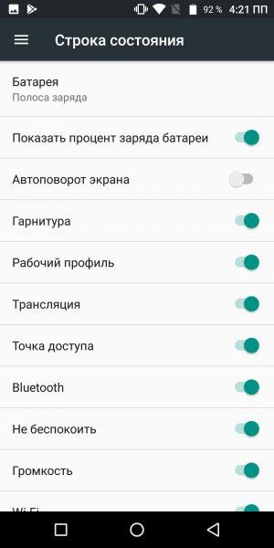 Обзор Vernee Mix 2. отличный клон Xiaomi Mi Mix 2? Другие устройства  - screens_vernee_mix2_18