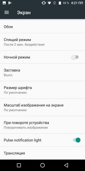 Обзор Vernee Mix 2. отличный клон Xiaomi Mi Mix 2? Другие устройства  - screens_vernee_mix2_19