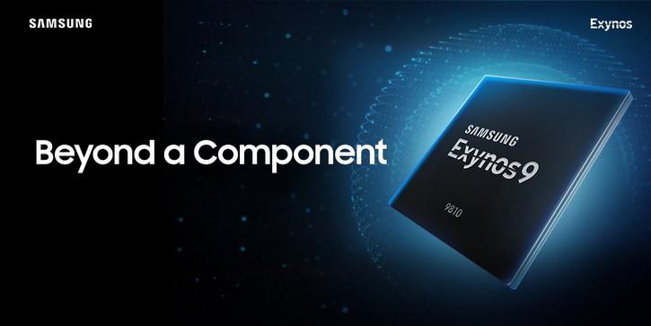 Exynos 9810 – флагманский восьмиядерный чип для будущего Galaxy S9 Samsung  - exynos_9810