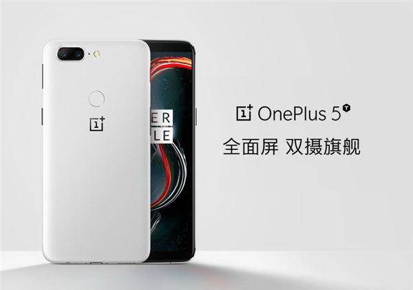 В продаже скоро появится белый OnePlus 5T. Что это ? Другие устройства  - oneplus_5t_white