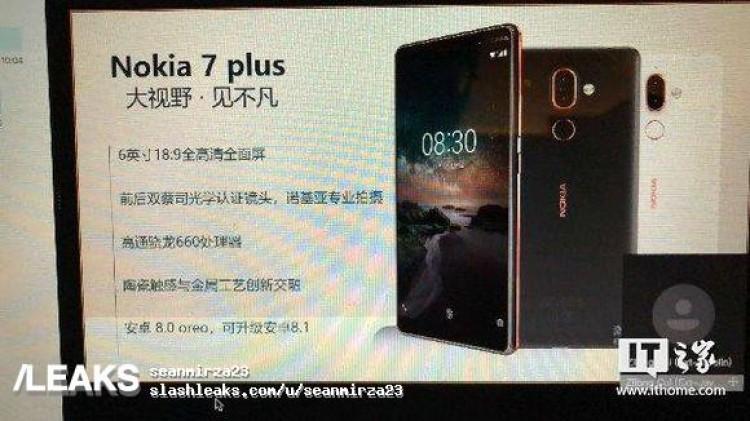 Фаблет Nokia 7 Plus засветили на фото Другие устройства  - 1.-750
