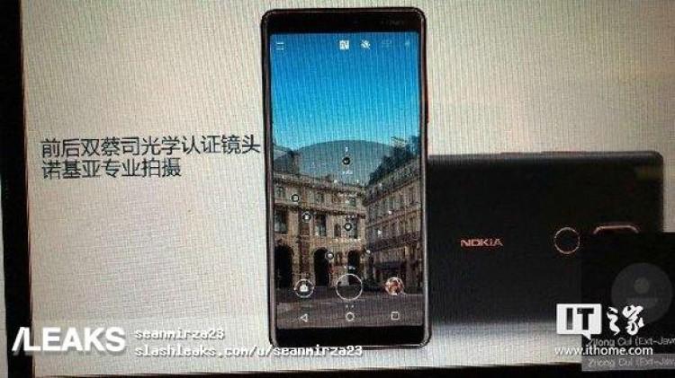 Фаблет Nokia 7 Plus засветили на фото Другие устройства  - 2.-750