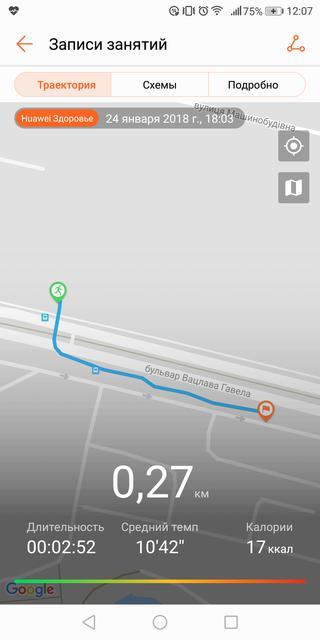 Обзор на Huawei Honor 7x: симпатичный смартфон с необычным дисплеем Huawei  - 3606c851a0a736b590add336683bd1e7