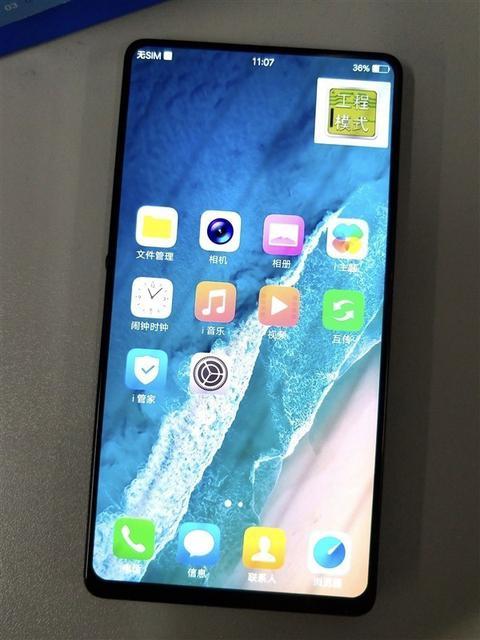 Безрамочный Vivo со сканером отпечатков в дисплее. Фото Другие устройства  - 459d6a253e989d8c30a9d905a82f9dda