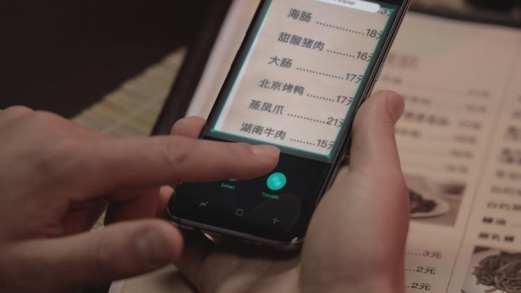 Galaxy S9 и S9+ официально представлена Samsung. Новые подробности Samsung  - 6.-750-1