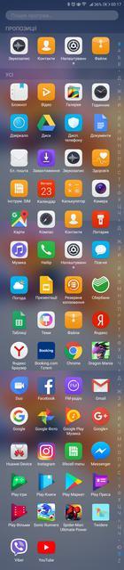 Обзор на Huawei Honor 7x: симпатичный смартфон с необычным дисплеем Huawei  - 7b9ff7daac3781454cbea6472254a84e