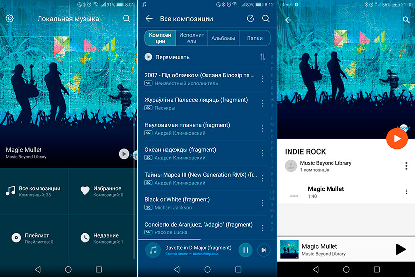 Обзор на Huawei Honor 7x: симпатичный смартфон с необычным дисплеем Huawei  - Screenshot_20180128-150617