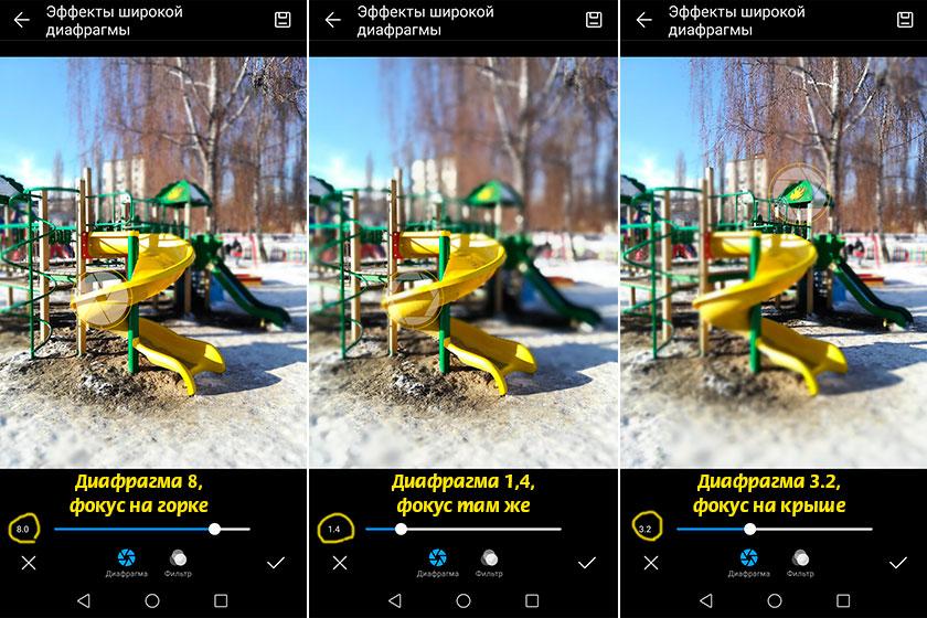Обзор на Huawei Honor 7x: симпатичный смартфон с необычным дисплеем Huawei  - Screenshot_20180129-133743
