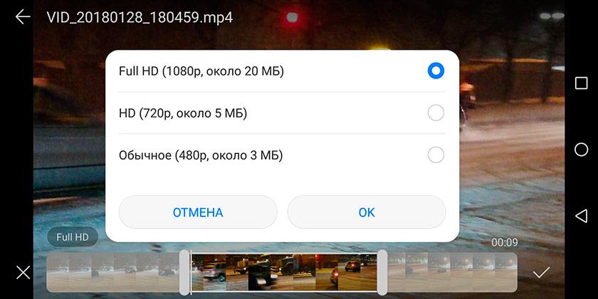 Обзор на Huawei Honor 7x: симпатичный смартфон с необычным дисплеем Huawei  - Screenshot_20180130-011242-1