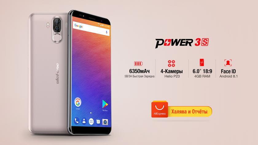 Ulefone Power 3S: новый полноэкранный смартфон с батареей на 6350 мАч Другие устройства  - ea8133a680a38b80576146a94620b72e