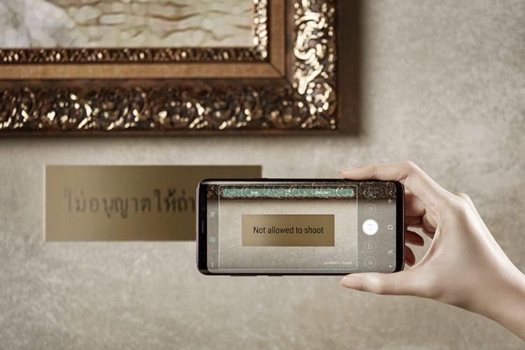 Samsung Galaxy S9: особенности улучшенной камеры Samsung  - galaxy-s9-l-s9-live-translation_39769752654_o