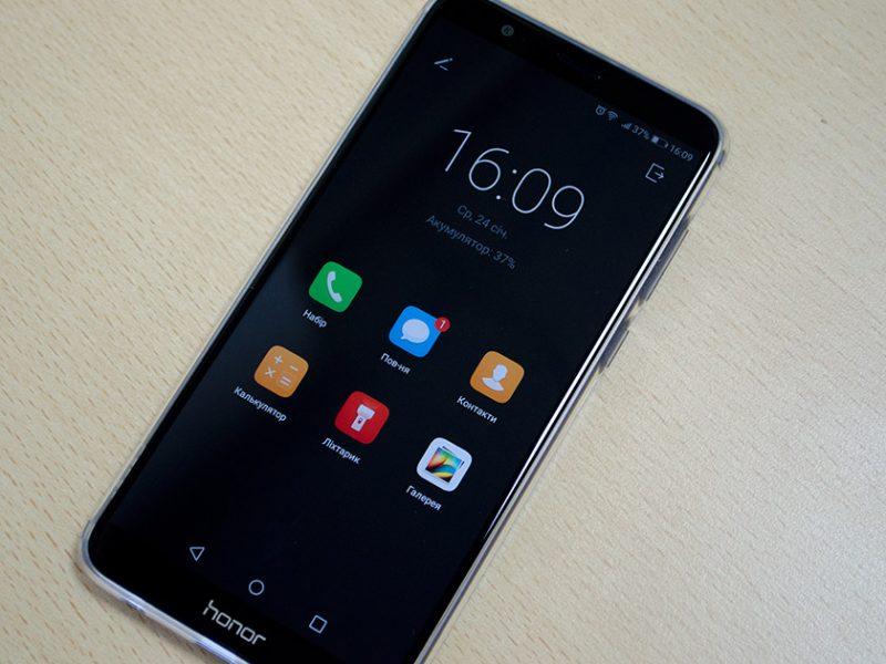 Обзор на Huawei Honor 7x: симпатичный смартфон с необычным дисплеем Huawei  - h7x_3332-1