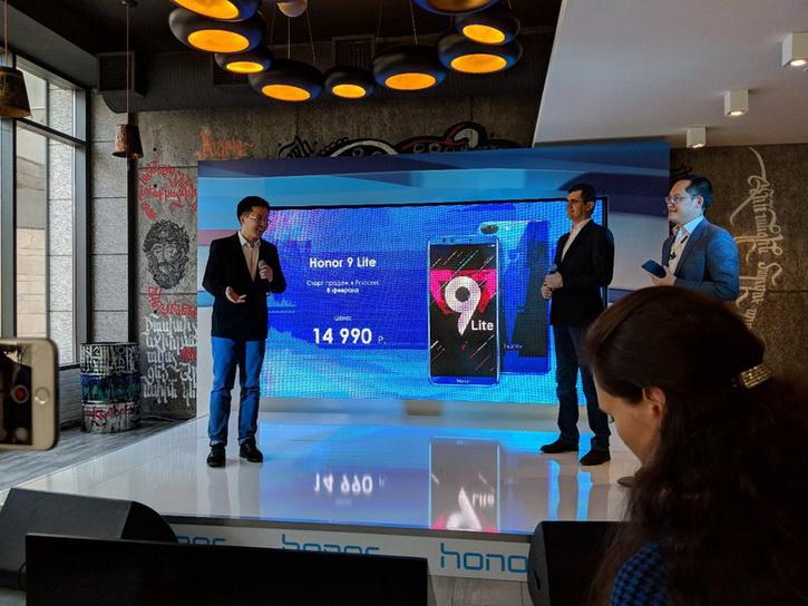 Huawei Honor 9 Lite: Дата и цена на полноэкранный смартфон в России Huawei  - honor_9_lite