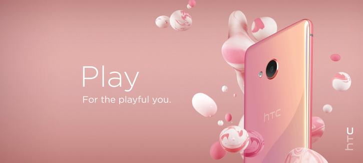 HTC готовит бюджетный смартфон с названием Breeze HTC  - htc_u_play_press_01