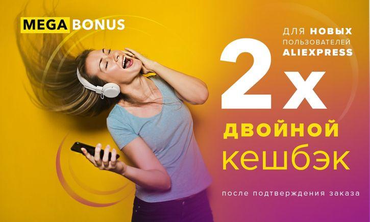 5 крутых смартфонов для покупки на Aliexpress и как на этом сэкономить Гаджеты  - megabonus_com_resize