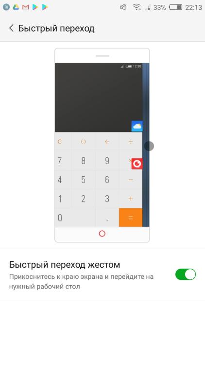 Archos Diamond Alpha: смартфон, который стоит изучить Другие устройства  - screenshot_2018-02-14-22-13-26.-750
