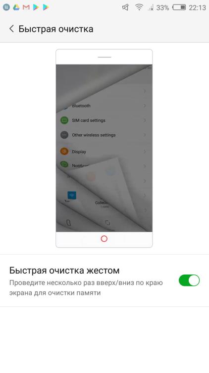 Archos Diamond Alpha: смартфон, который стоит изучить Другие устройства  - screenshot_2018-02-14-22-13-33.-750