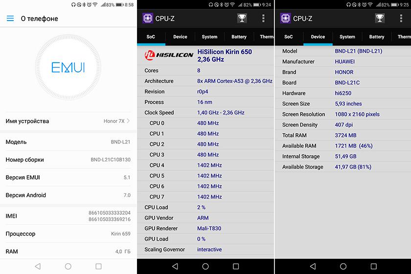 Обзор на Huawei Honor 7x: симпатичный смартфон с необычным дисплеем Huawei  - screenshot_20180128-085846
