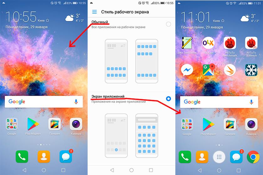 Обзор на Huawei Honor 7x: симпатичный смартфон с необычным дисплеем Huawei  - screenshot_20180129-105540