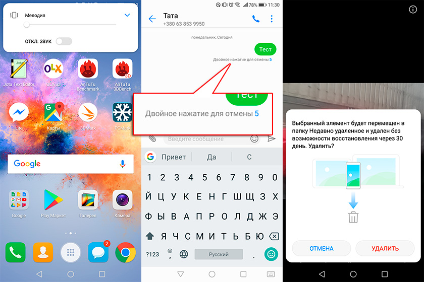 Обзор на Huawei Honor 7x: симпатичный смартфон с необычным дисплеем Huawei  - screenshot_20180129-112918
