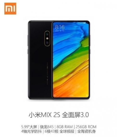 Xiaomi Mi Mix 2S с батареей 3400 мАч и операционкой Android Oreo Xiaomi  - xiaomi-mi-mix-2s-leaked-poster-image