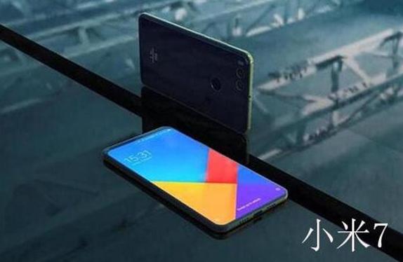 Xiaomi Mi 7: новинка с усовершенствованным Face ID Xiaomi  - xiaomi_mi7_faceid_1
